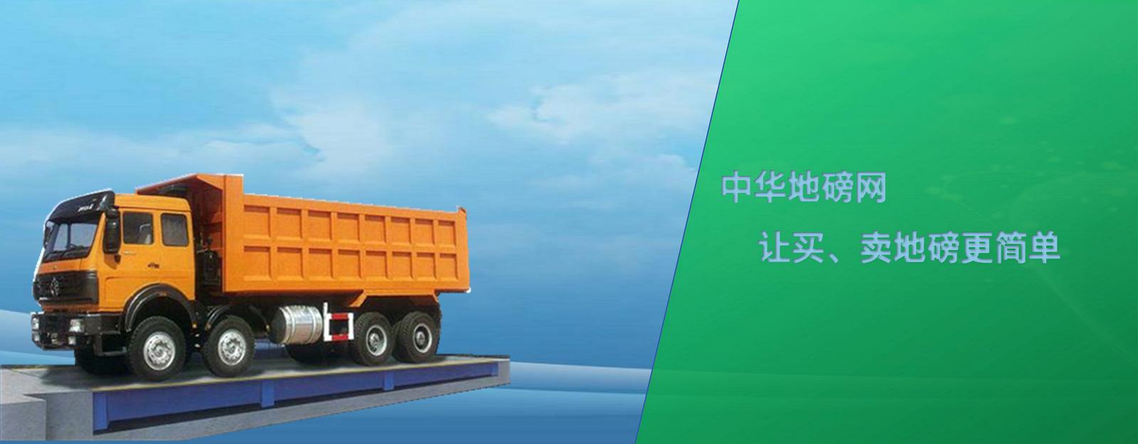 东莞市科杰软件系统有限公司