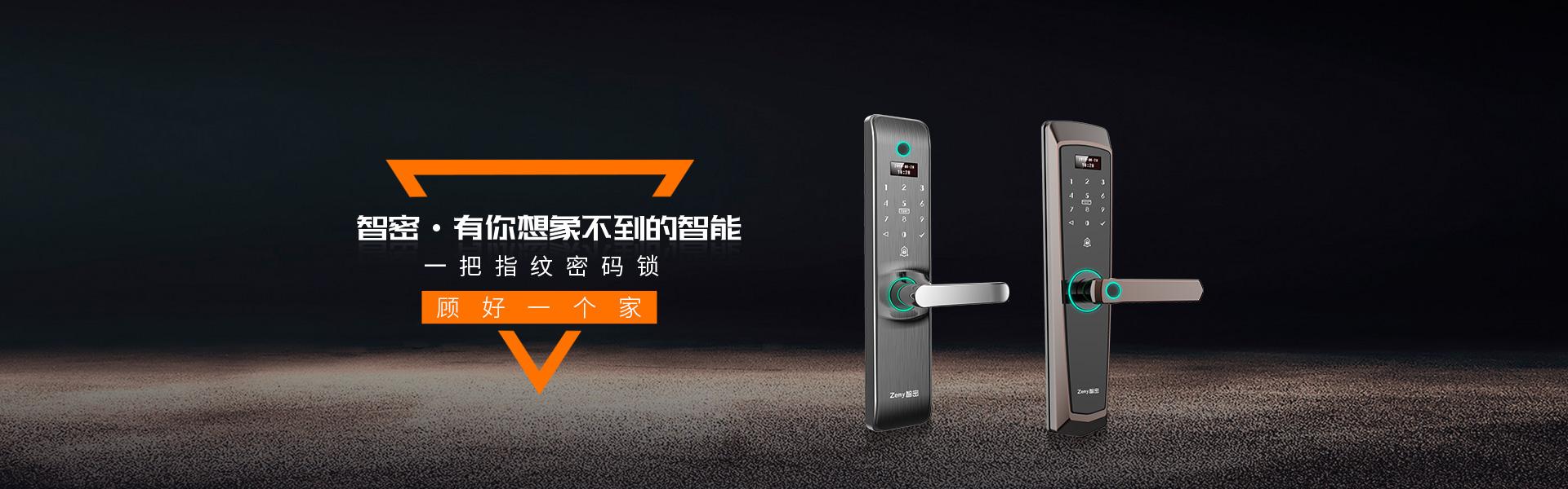 深圳大昌智能家居有限公司