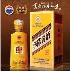 天津銷售華陳醬酒-醬樽價格合理 推薦咨詢「恒源泉供應」