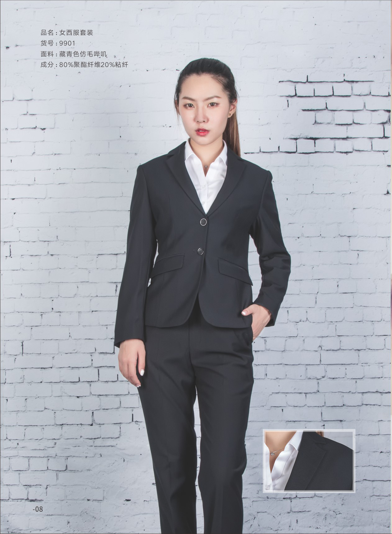 上海职业西服销售厂家,西服