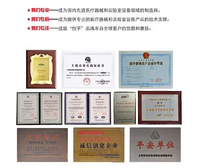 青海自动生化培养箱制造厂家「达平供应」