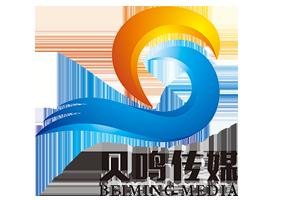 南通专业的微电影服务放心可靠 服务为先 贝鸣供应