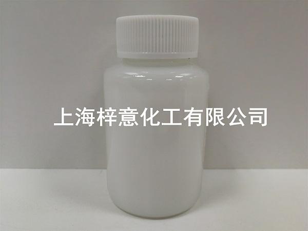 陕西脱脂剂消泡剂 铸造辉煌 梓意供应