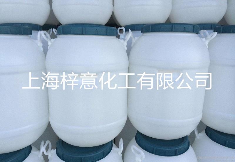 上海有机硅流平剂 承诺守信 梓意亚博娱乐是正规的吗--任意三数字加yabo.com直达官网