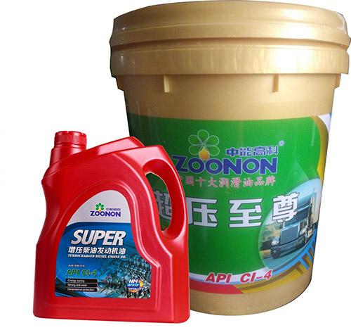 湖北柴油发动机油代理「十大品牌中能高科供应」