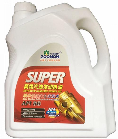 四川合成机油加盟「十大品牌中能高科供应」