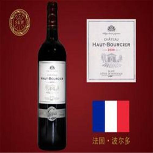 天津酒類進口物流資料 佰棠供應