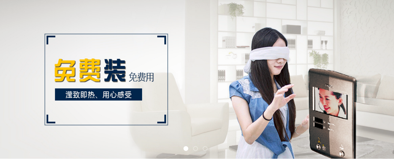 上海滢汭净水科技有限公司