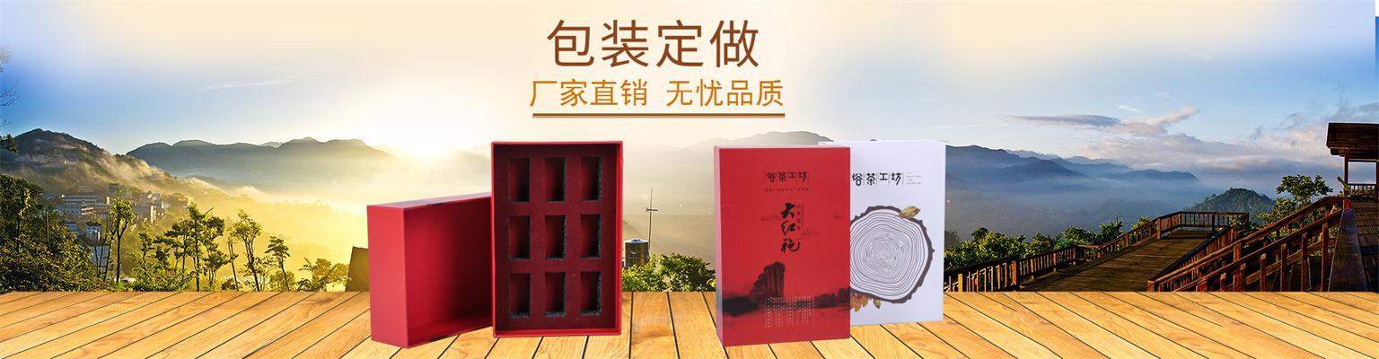 福州海创整合包装有限公司