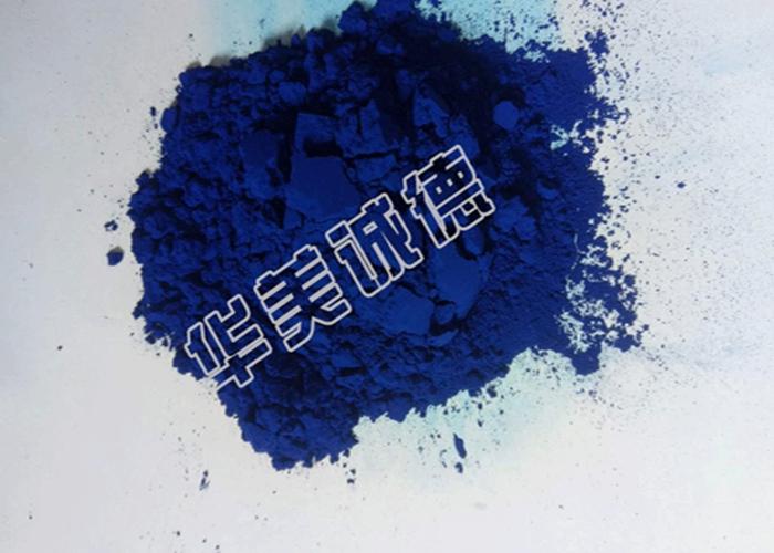 江苏氧化铁颜料,氧化铁颜料,氧化铁颜料厂家供应,氧化铁颜料诚信企业推荐,贵阳氧化铁颜料,福州氧化铁颜料