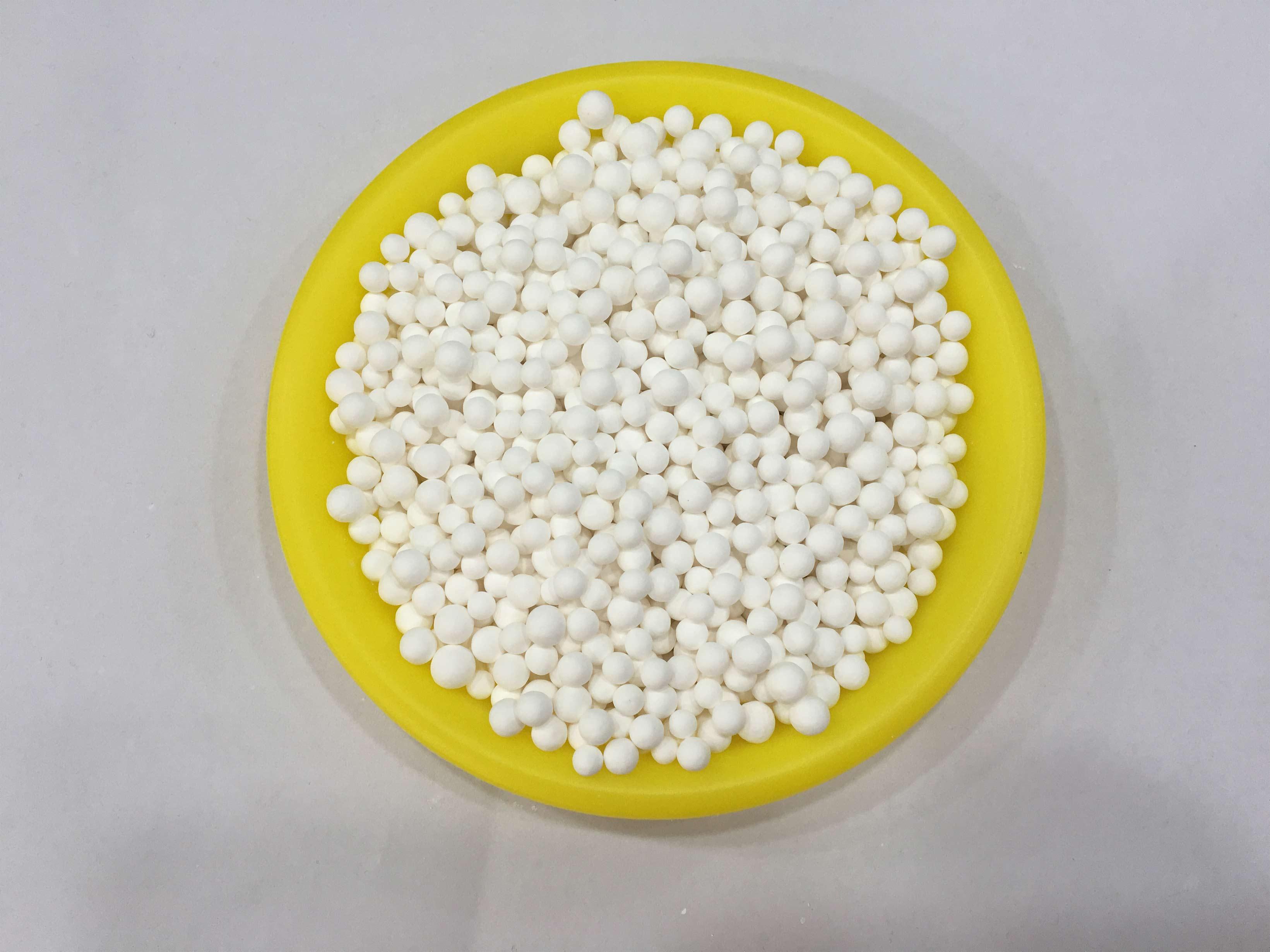 天津活性氧化铝如何生产,活性氧化铝,河南活性氧化铝的用途,天津活性氧化铝球介绍,山东活性氧化铝球价格,上海活性氧化铝载体