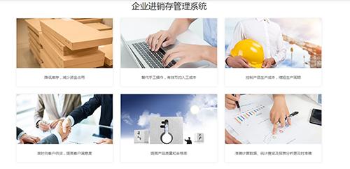 苏州ERP软件开发服务团队,ERP软件,江苏ERP软件技术开发报价,深圳ERP软件技术开发哪家强,成都专用财务软件管理系统,广东专用管理软件技术开发定制