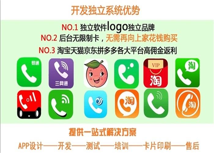 手机充值卡生产厂家 欢迎咨询 大智若云供应