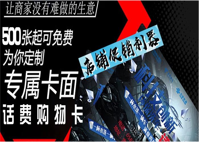 电话充值卡全国代理加盟 信息推荐 大智若云亚博娱乐是正规的吗--任意三数字加yabo.com直达官网