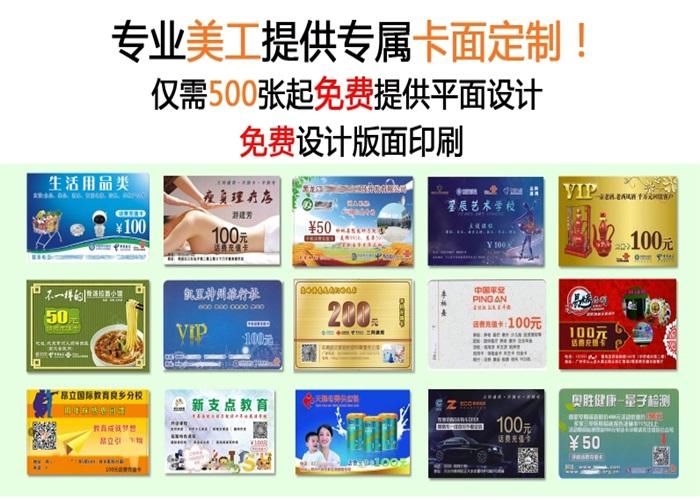 电话充值卡 值得信赖 大智若云亚博娱乐是正规的吗--任意三数字加yabo.com直达官网