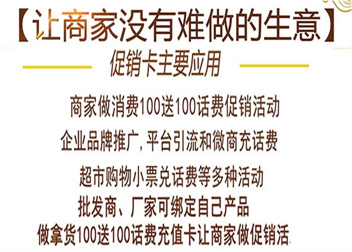 河南手机充值卡 口碑推荐 大智若云亚博娱乐是正规的吗--任意三数字加yabo.com直达官网