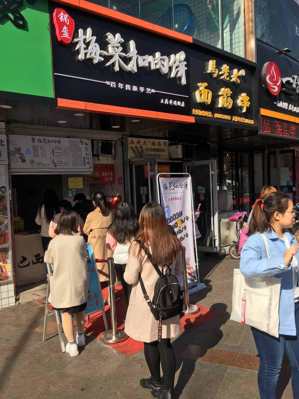 淄博抖音榴蓮芝士餅加盟咨詢「南鑼北巷供應」