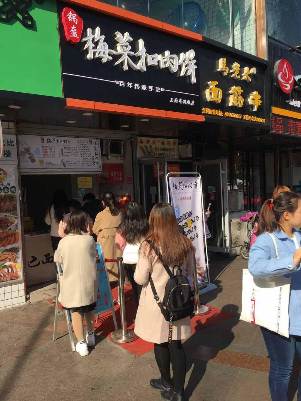 辽宁爆浆榴莲芝士饼加盟价格「南锣北巷供应」