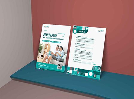江苏如何设计单页背景,单页,浙江DM单页,浙江如何设计单页设计,浙江专业包袋制作模板,上海尺寸包袋制作