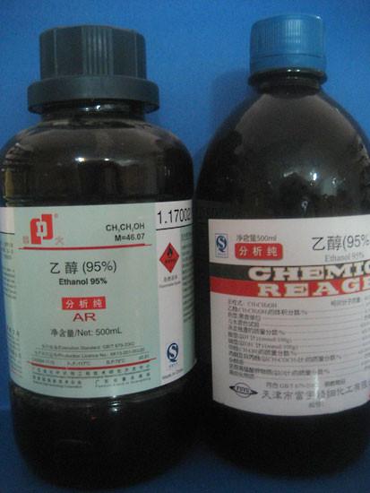 江苏生物试剂进口代理清关公司「佰棠供应」