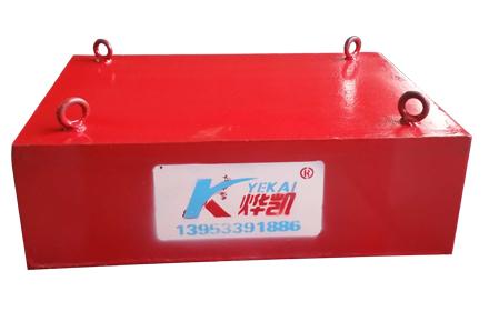 磁滾除鐵器供應商 燁凱供應