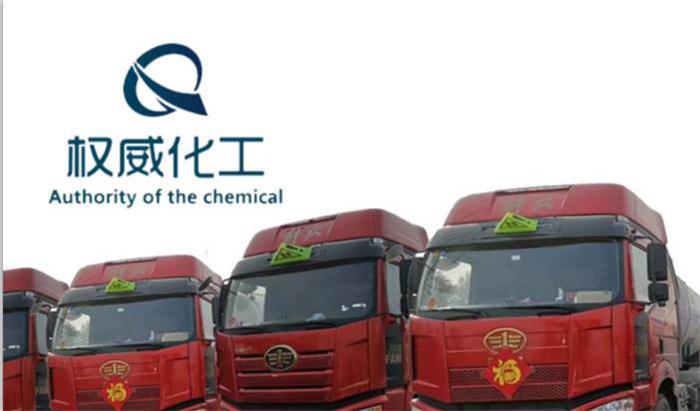 高纯度液氮选哪家 口碑推荐 权威化工供应