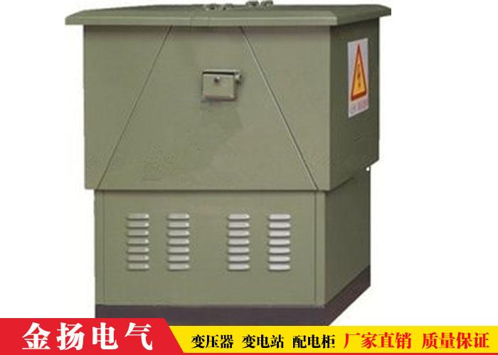 正阳配电箱生产厂家