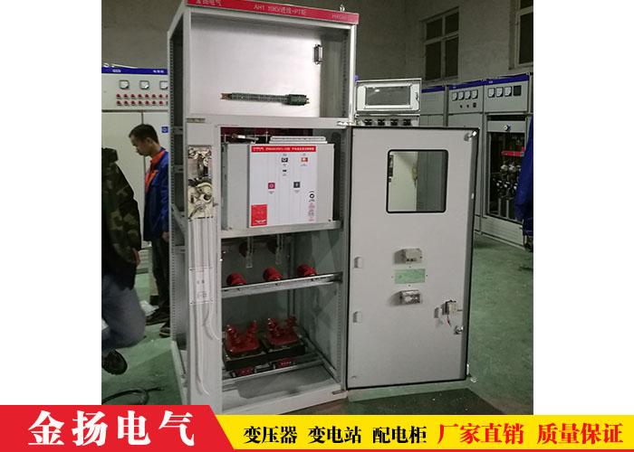 淅川电力配电箱