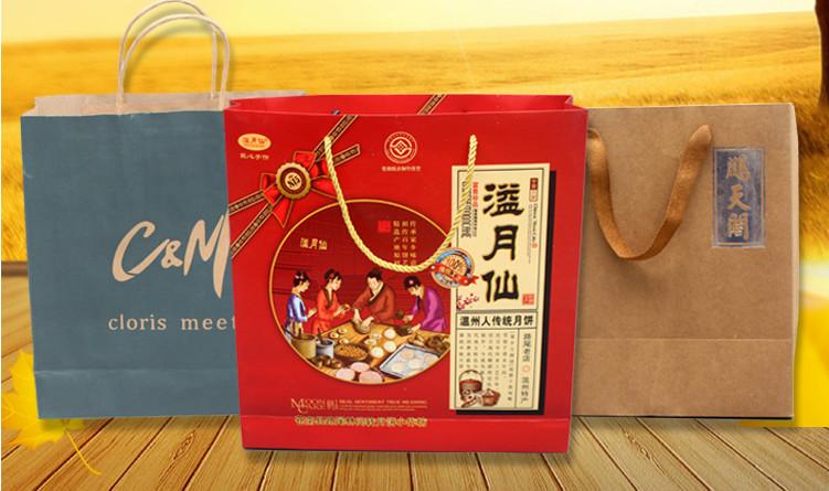 山东特种纸纸袋供应商 信息推荐「远迈供」