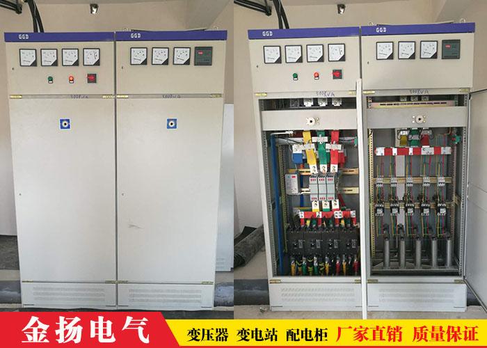 不锈钢配电柜生产