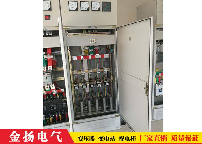 渑池配电柜价格 金扬供应