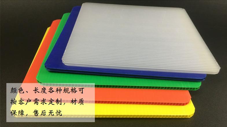 福州彩色中空板供应商,中空板