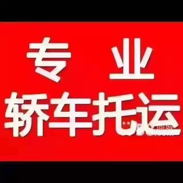 厦门正规到天津物流电话多少 厦门锦宏旺物流供应