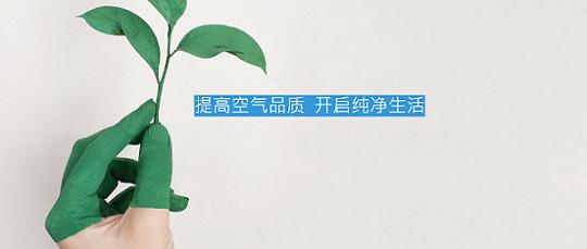 上海PM2.5治理超标解决方案 服务为先 凯菲特供应