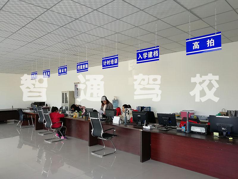 郑州驾校报考 服务至上 郑州市智通机动车驾驶员培训供应
