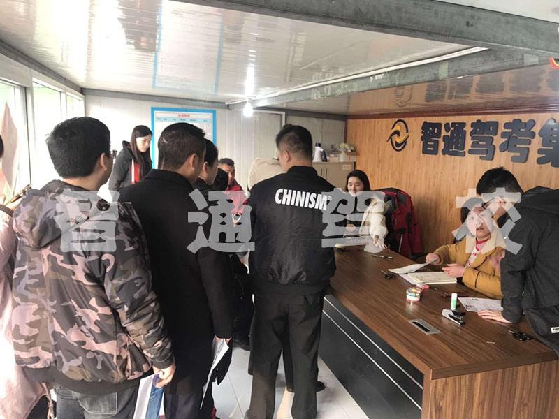 郑州正规驾校费用 欢迎咨询 智通驾校供应