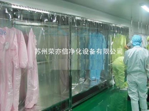 河北无尘洁净衣柜生产厂家 荣亦信供应