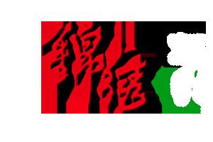 唐河县绵绣家俱有限公司
