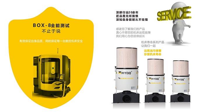 连云港单机式油雾收集器 美亚供应