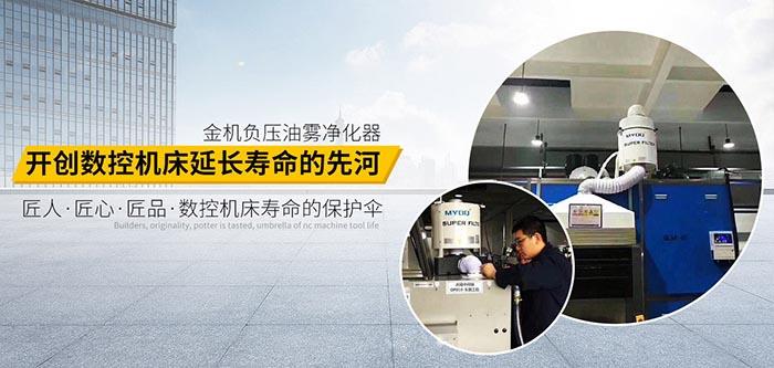 北京静电式油雾过滤器 美亚供应
