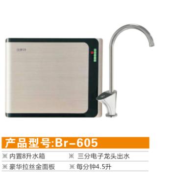 中原區官方淨水器公司 信息推薦 河南萊創商貿供應