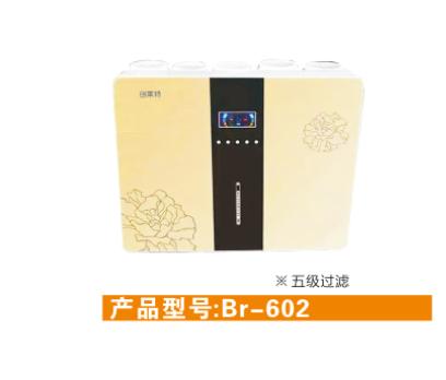 中原區官方凈水器加盟 口碑推薦 河南萊創商貿供應