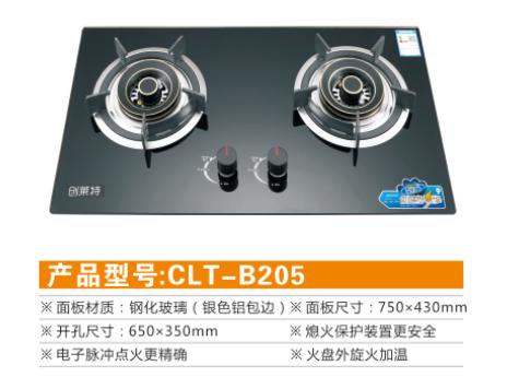 中原区官方煤气灶代理多少钱 以客为尊 河南莱创商贸供应