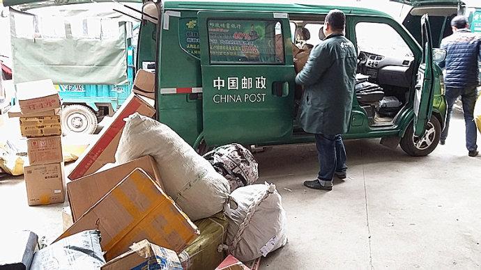 郵政包裹進口代理報關公司 佰棠供應