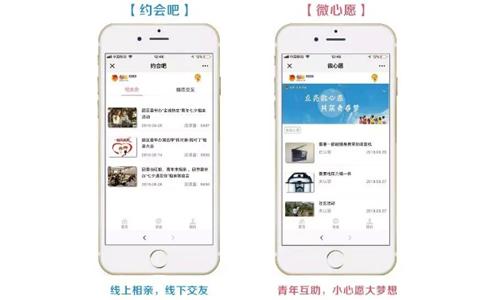 江西智慧党建系统开发「安居科技」