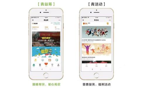 贵州智慧党建系统设计「安居科技」