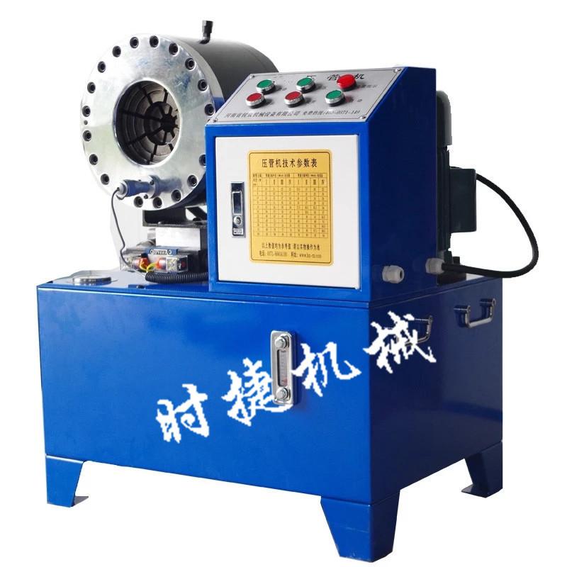 亳州全自動鋼管扣壓機 鋼管壓管機價格 時捷供應