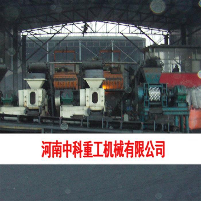 專業礦粉壓球機廠家 值得信賴 中科供應
