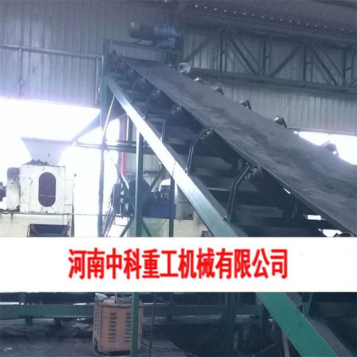矿粉压球机制造厂家 诚信服务 中科供应