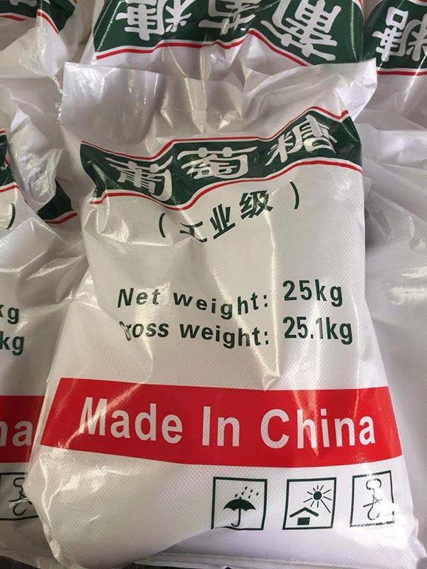 福建葡萄糖報價 蘇州市同雋化工產品科技供應